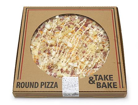 Round pizza germanpotato01