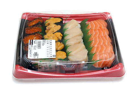 Special variety sushi20 01