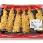 海老天ぷら 6本入り