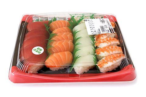 にぎり寿司 20貫