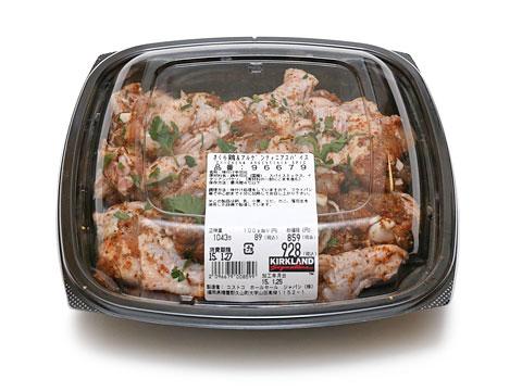 さくら鶏&アルゲンティニアスパイス