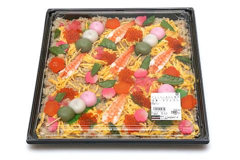 ファミリーちらし寿司 三色団子入り