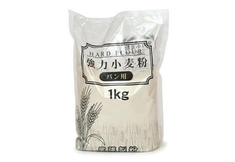 尾張製粉 強力小麦粉 パン用 1袋