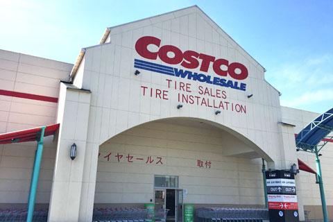 コストコのタイヤセンター