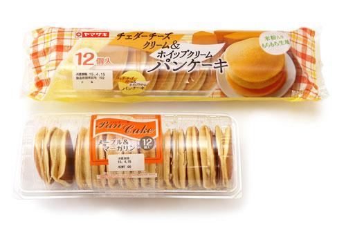 チェダーチーズクリーム&ホイップクリームパンケーキ 木村屋パンケーキとの比較