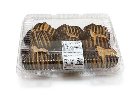 Dark chocolate turnover01