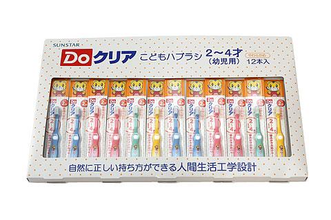 DOクリア 子供用歯ブラシ