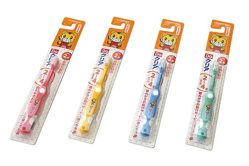 DOクリア 子供用歯ブラシ 4色