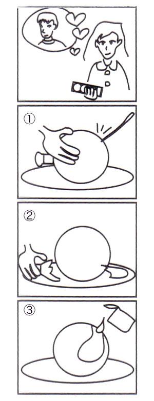 牧家 ミルクチョコレートプリン 4コマ漫画