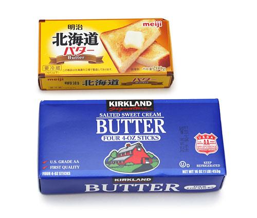 カークランドシグネチャー 有塩バター 明治バターの比較)