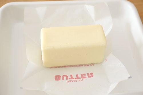 カークランドシグネチャー 有塩バター 1個開封