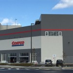 costco-nonoichi