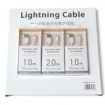 lightning_cable01