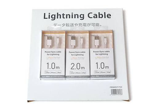 Logitec ライトニングケーブル 3本セット