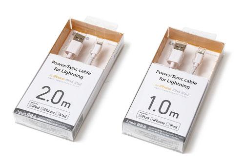 Logitec ライトニングケーブル 3本セット 2.0mと1.0m