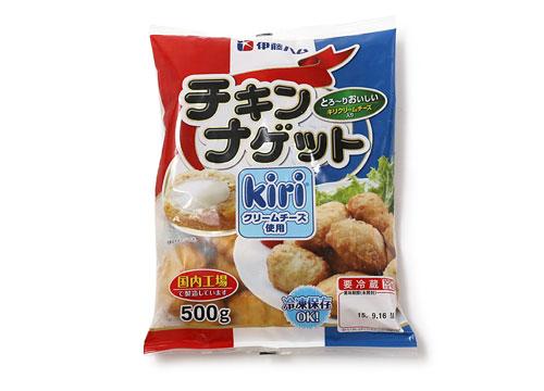 伊藤ハム チキンナゲット kiriクリームチーズ使用