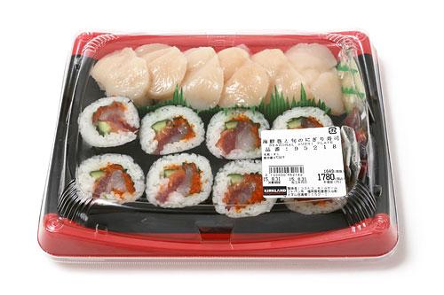 海鮮巻きと旬のにぎり寿司