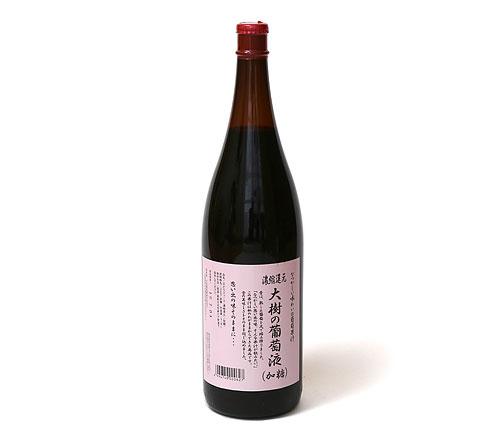 大樹の葡萄液