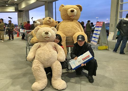コストコの巨大クマを購入した人