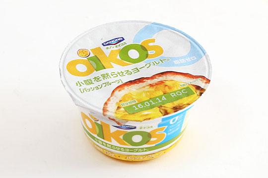 ダノン オイコス ヨーグルト パッションフルーツ味 1個
