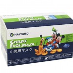 halyard_childs_facemask01