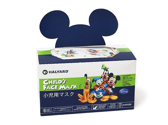 ディズニー子供用プリーツマスク 75枚入 箱組み立て(ミッキーシェイプ)
