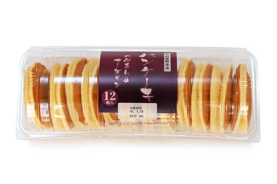 木村屋パンケーキ つぶあん&マーガリン