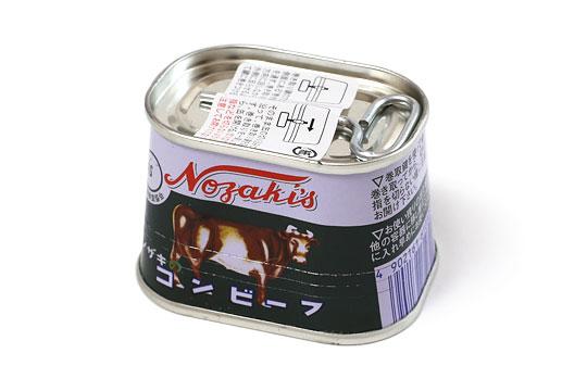 ノザキ コンビーフ 1缶