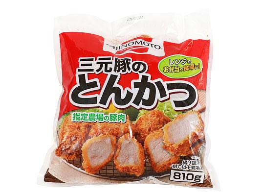 味の素 三元豚のとんかつ