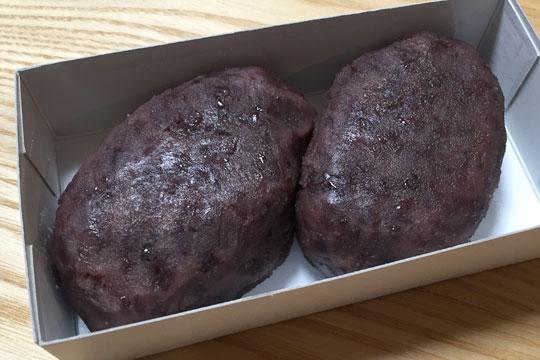 喜八洲総本舗 花ぼた餅