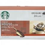 starbucks_houseblend_origami01