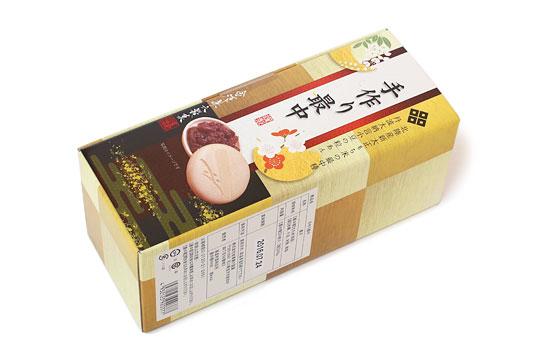 金澤兼六製菓 手作り最中