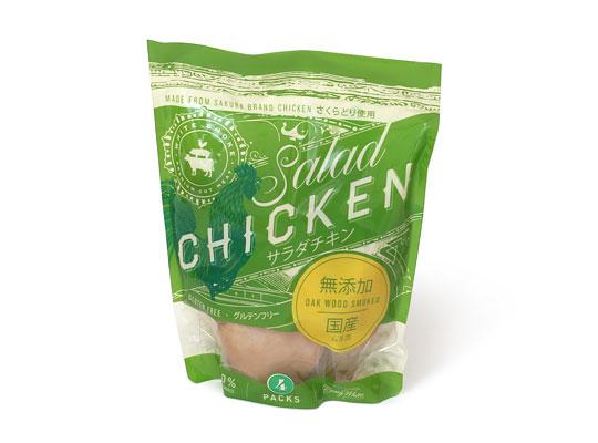 サラダチキン(さくらどりムネ肉使用)