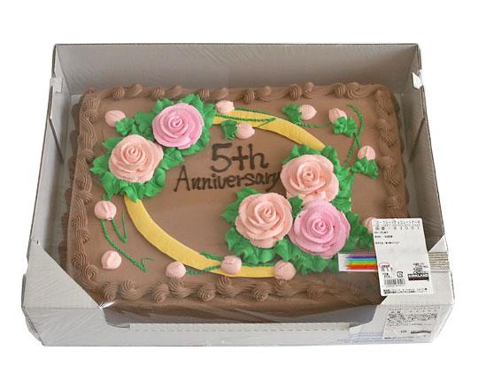 ハーフシートケーキ チョコレート