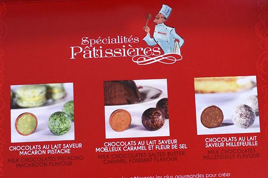 マキシム・ド・パリ チョコレートアソート パッケージ裏の説明