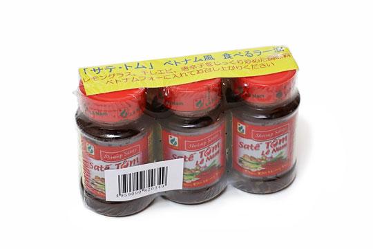 サテトム ベトナム風 食べるラー油(エビ味)100g×3本