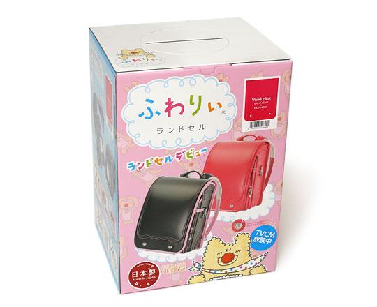 ふわりぃ ランドセル 2017年版 外箱