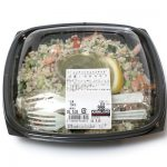 giant_couscous_salad01