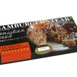 itoham_hamburger_steak01