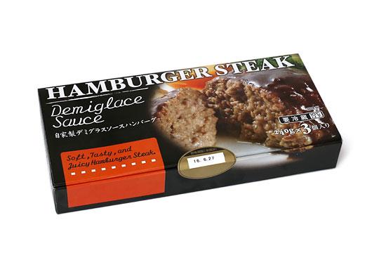 伊藤ハム ハンバーグステーキ