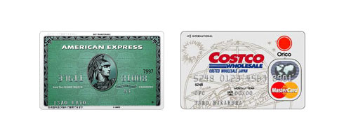 コストコで使えるクレジットカード2種