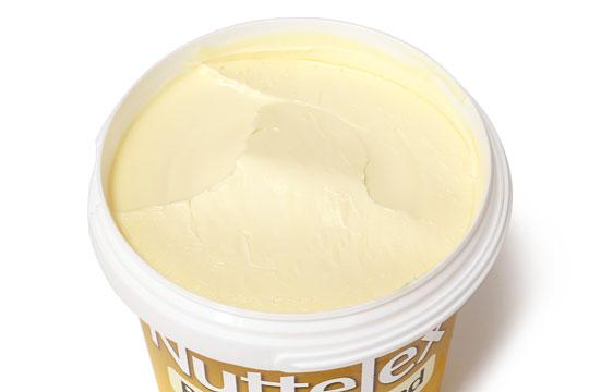 Nuttelex バター風味スプレッド 蓋を開けたところ