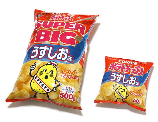 普通サイズのポテトチップスとの比較