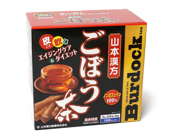 山本漢方 ごぼう茶
