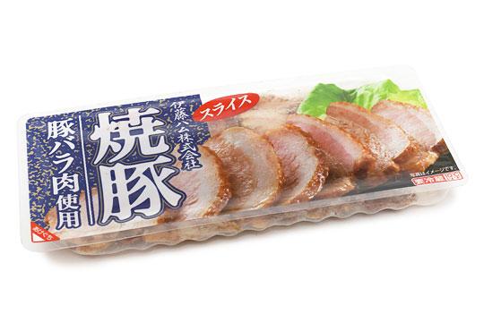 伊藤ハム 焼豚 豚バラ肉使用