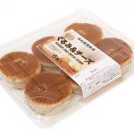 kimuraya_walnuts_and_cheese_cream01