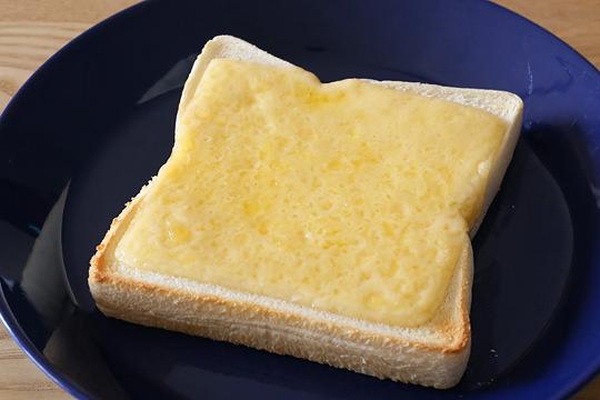 フィンランディア ゴーダ スライスチーズ トースト