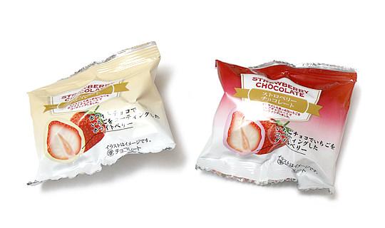 ストロベリーチョコレート いちご&ホワイト 2種 個包装