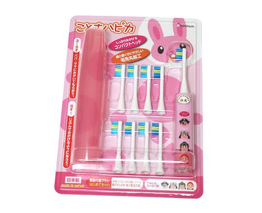 こどもハピカ 子供用電動歯ブラシ