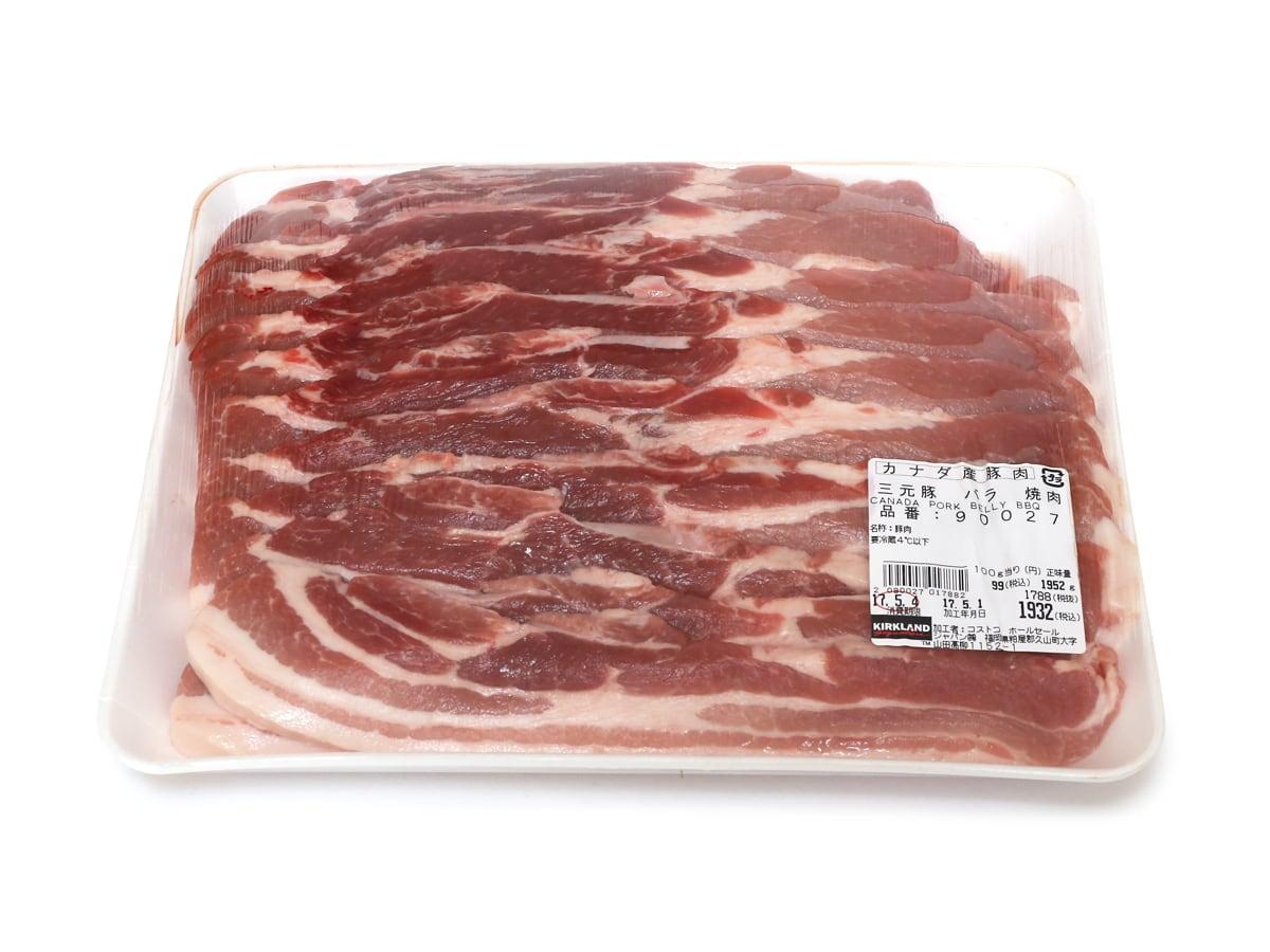 カナダ産豚肉 三元豚 バラ焼肉